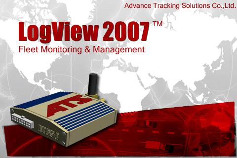 LogView2007